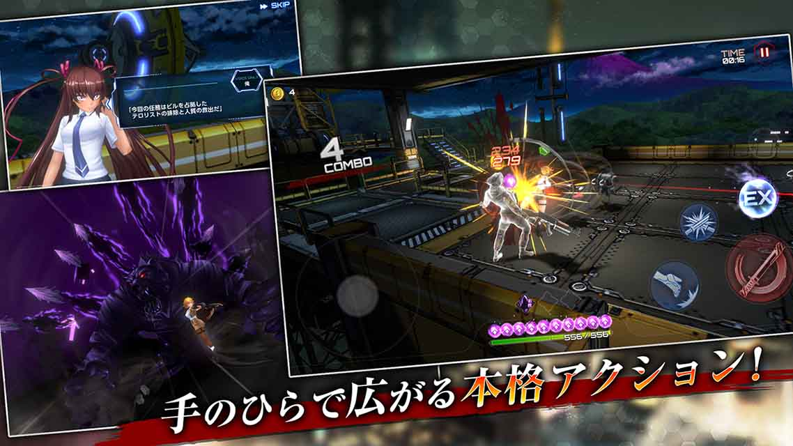 アクション対魔忍のスクリーンショット_5