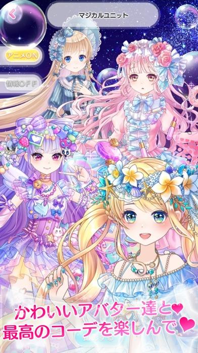 CocoPPa Dollsのスクリーンショット_1