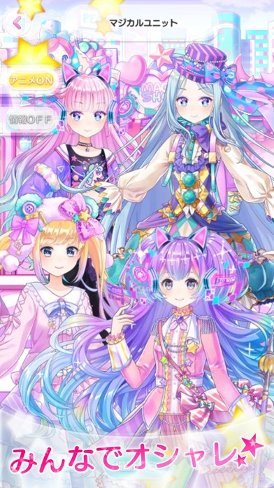 CocoPPa Dollsのスクリーンショット_3