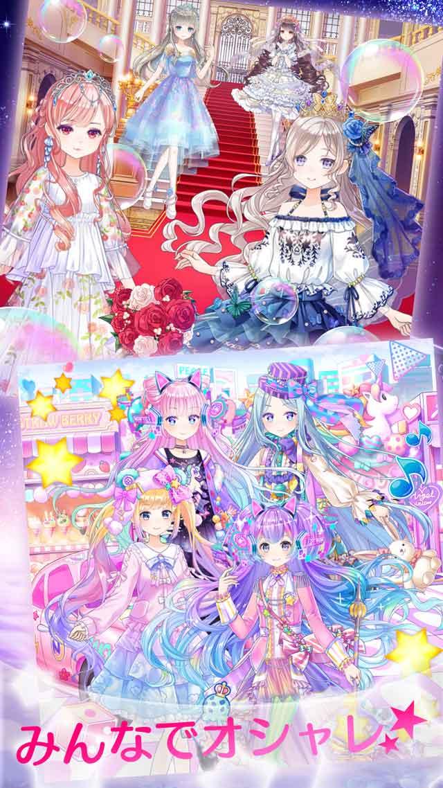 CocoPPa Dolls(ココッパドール)のスクリーンショット_3