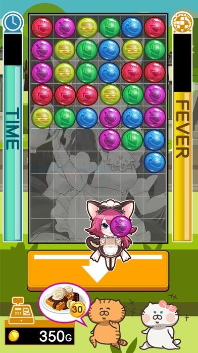 ねこウエイトレスのカフェ育成パズルゲーム「ねこぱず」のスクリーンショット_4