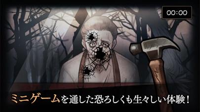 MazM: オペラ座の怪人~ストーリーアドベンチャー~のスクリーンショット_2