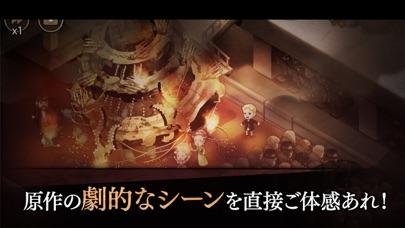 MazM: オペラ座の怪人~ストーリーアドベンチャー~のスクリーンショット_3