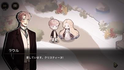 MazM: オペラ座の怪人~ストーリーアドベンチャー~のスクリーンショット_4