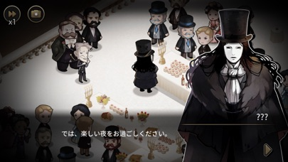 MazM: オペラ座の怪人~ストーリーアドベンチャー~のスクリーンショット_5