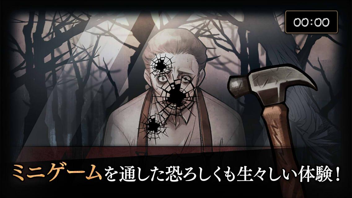 MazM: オペラ座の怪人のスクリーンショット_4