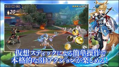 ドラゴンブレイクのスクリーンショット_2