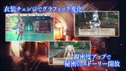 ドラゴンブレイクのスクリーンショット_4