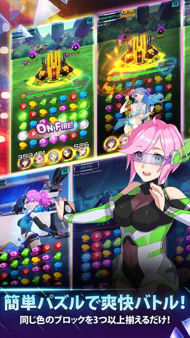 ムラサキセブン: 美少女パズルRPGのスクリーンショット_2
