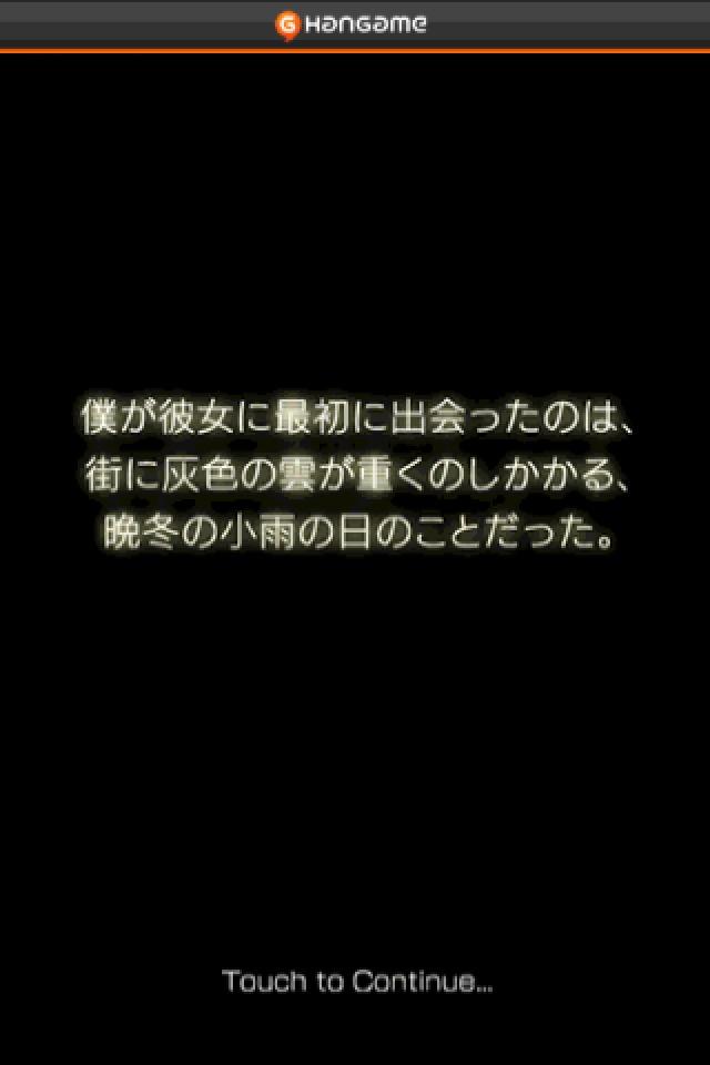 叩いて被ってじゃんけんぽんっ! by Hangameのスクリーンショット_4