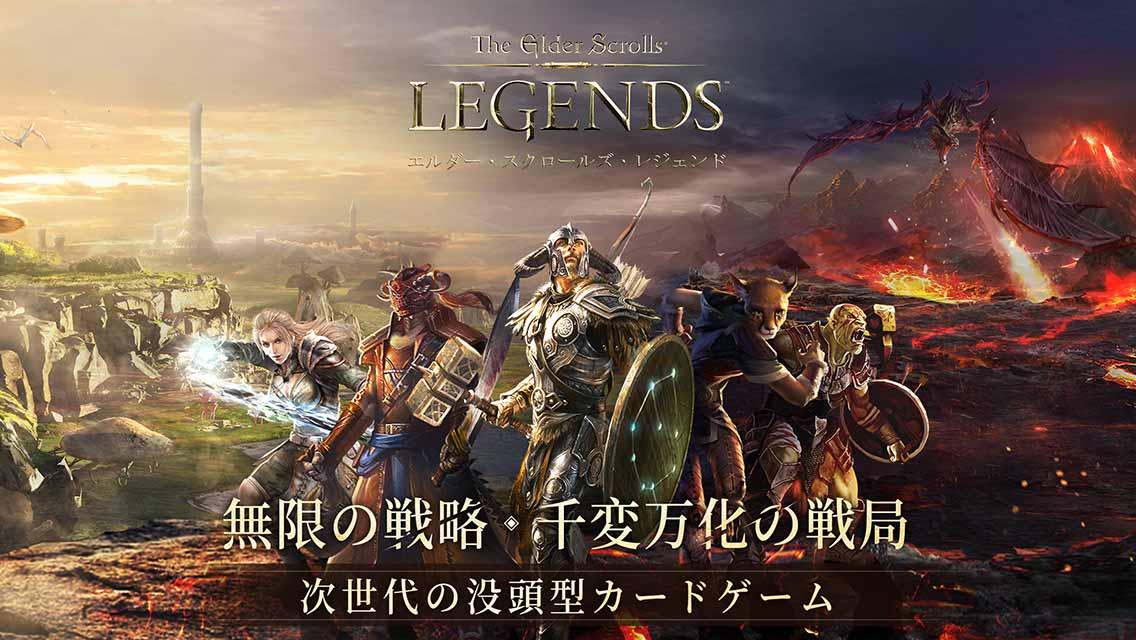エルダー・スクロールズ・レジェンド (The Elder Scrolls: Legends)のスクリーンショット_1