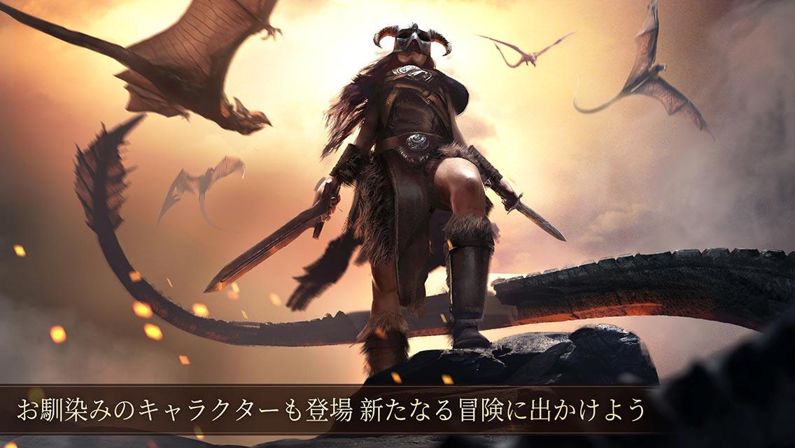 エルダー・スクロールズ・レジェンド (The Elder Scrolls: Legends)のスクリーンショット_2