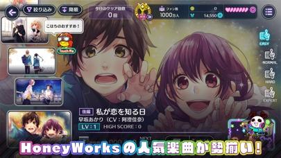 HoneyWorks Premium Live(ハニプレ)のスクリーンショット_4