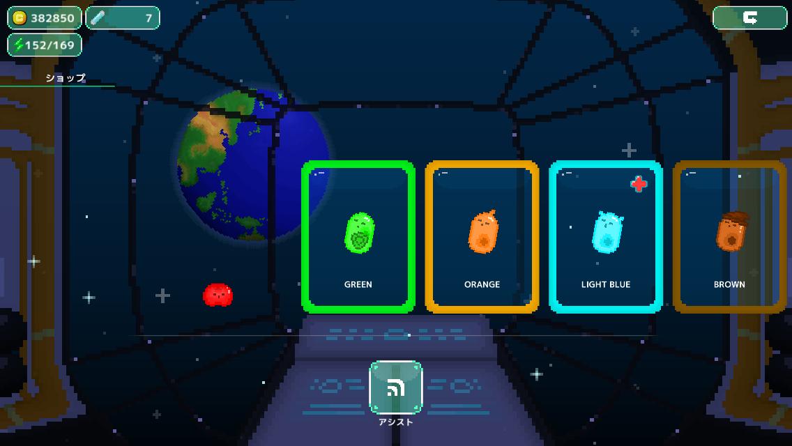 Jnomeのスクリーンショット_3
