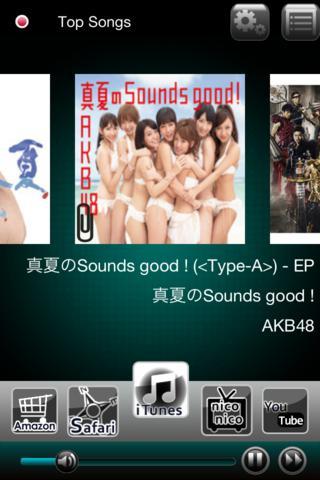 無料音楽聴き放題 HipTunesのスクリーンショット_1