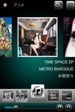 無料音楽聴き放題 HipTunesのスクリーンショット_2