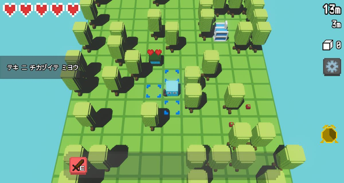 Treasure Rogue 無料のターン制ローグライクゲームアプリのスクリーンショット_1