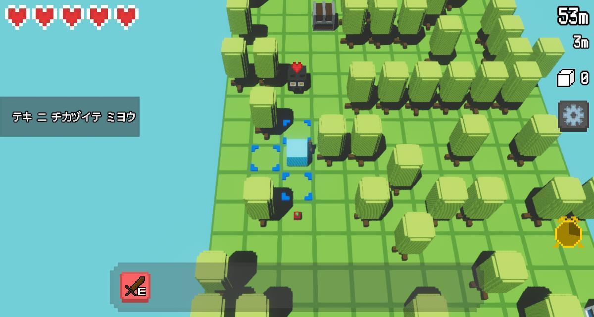 Treasure Rogue 無料のターン制ローグライクゲームアプリのスクリーンショット_2