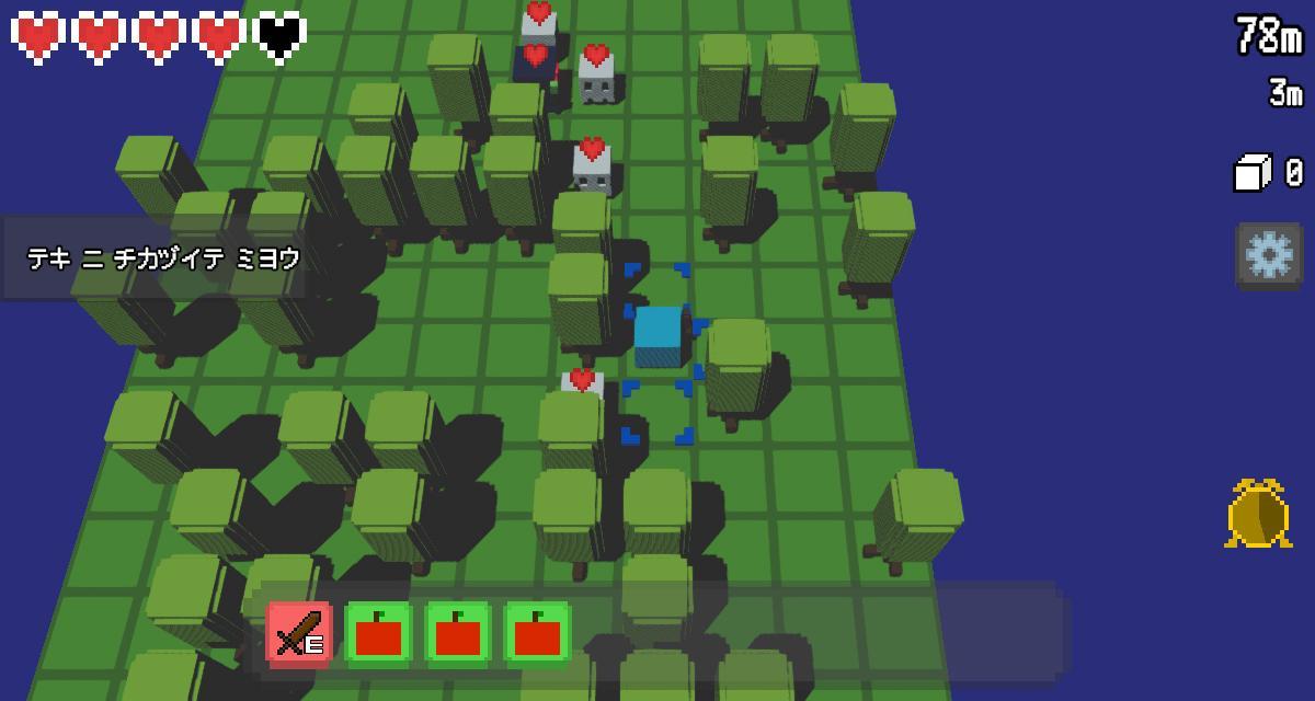 Treasure Rogue 無料のターン制ローグライクゲームアプリのスクリーンショット_3