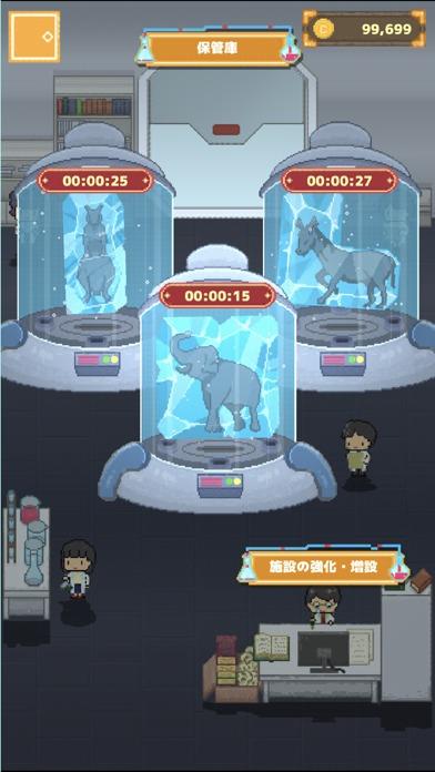 氷の動物園~Ice Zoo~のスクリーンショット_2