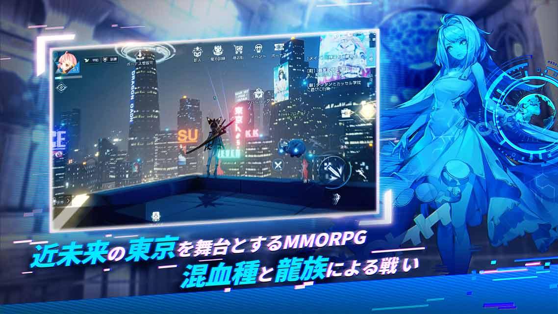 コード:ドラゴンブラッドのスクリーンショット_2
