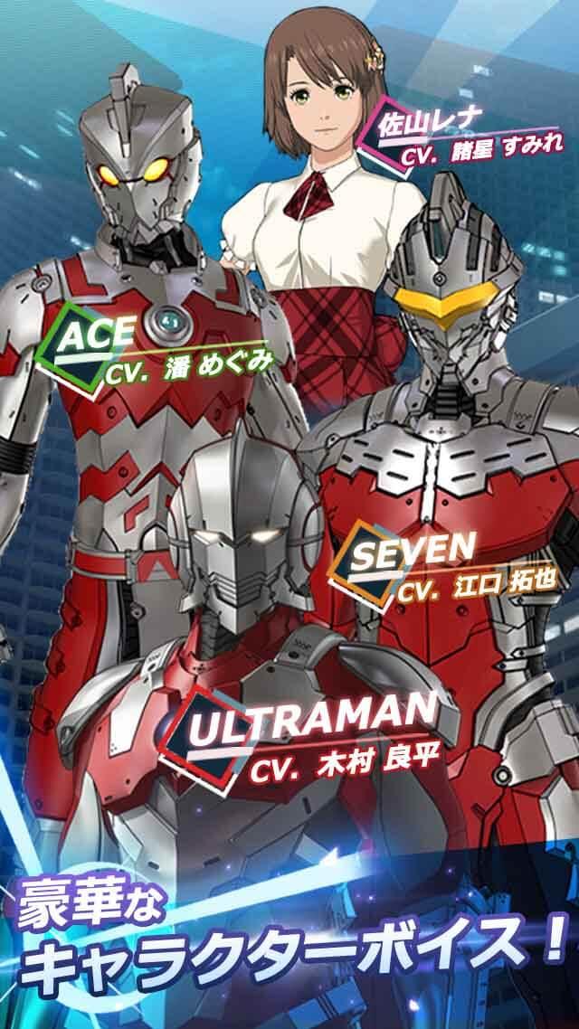 ULTRAMAN BE ULTRAのスクリーンショット_4