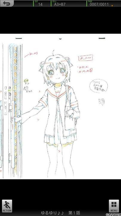 ゆるゆり(第2期)絵コンテアプリ 第1話のスクリーンショット_5