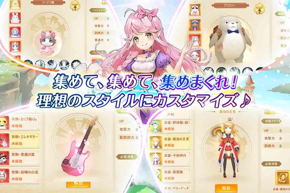 ユートピア・ゲート~双子の女神と未来へのつばさ~ のスクリーンショット_3