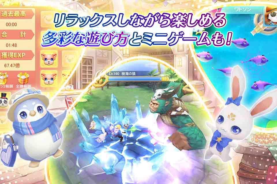 ユートピア・ゲート~双子の女神と未来へのつばさ~ のスクリーンショット_4
