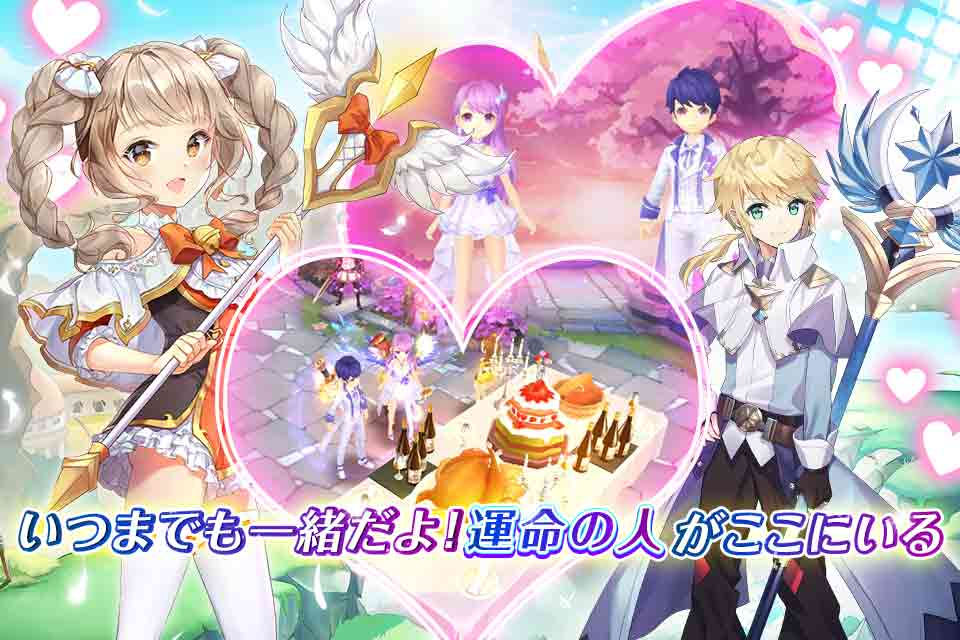ユートピア・ゲート~双子の女神と未来へのつばさ~ のスクリーンショット_5