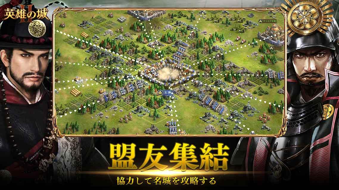 英雄の城2のスクリーンショット_4