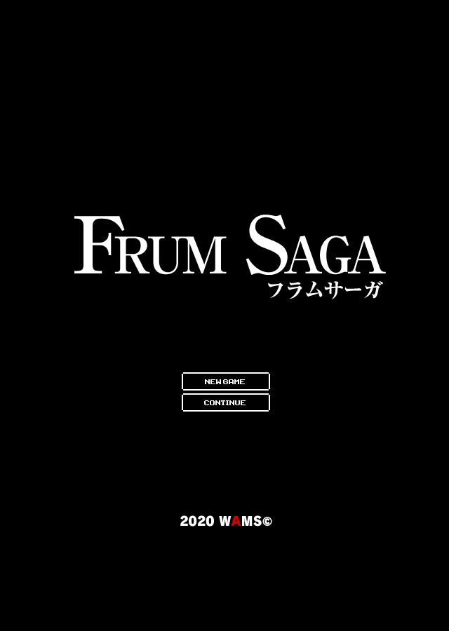 フラムサーガ-Frum Sagaのスクリーンショット_1