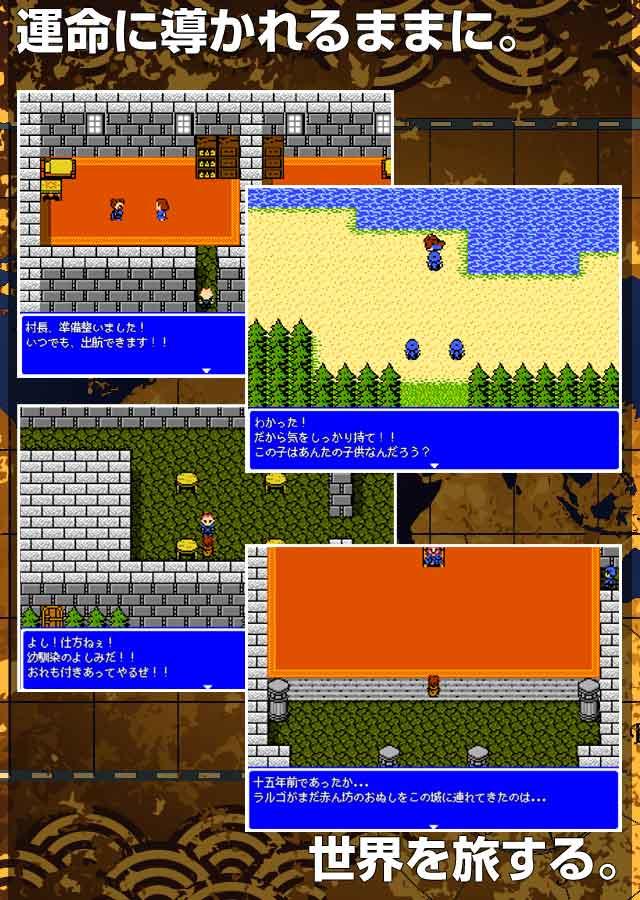 フラムサーガ-Frum Sagaのスクリーンショット_2