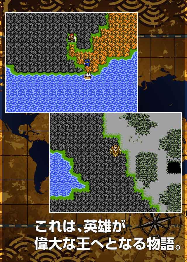 フラムサーガ-Frum Sagaのスクリーンショット_3