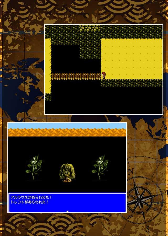 フラムサーガ-Frum Sagaのスクリーンショット_4