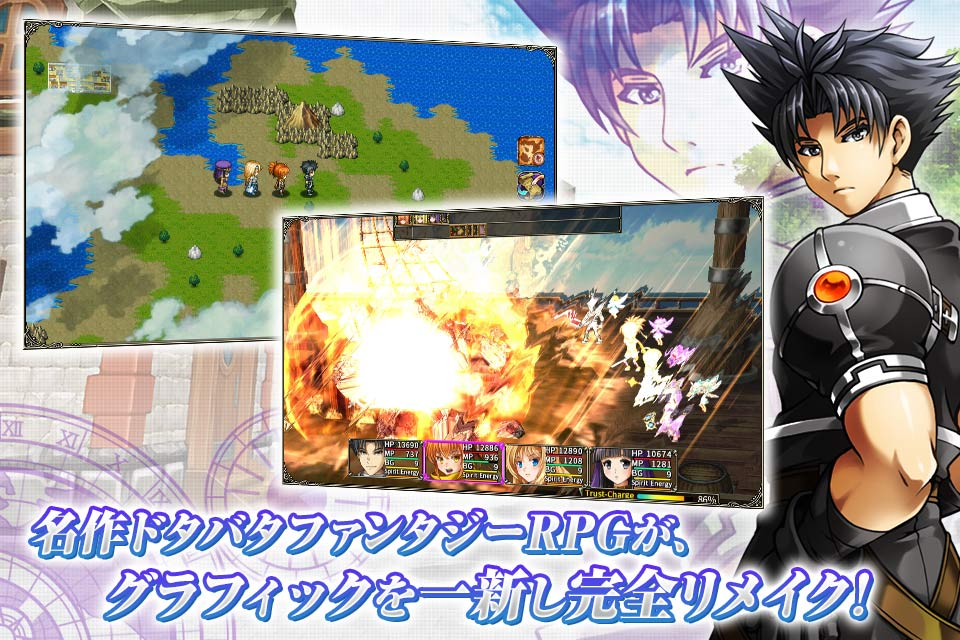 RPG アスディバインサーガのスクリーンショット_1