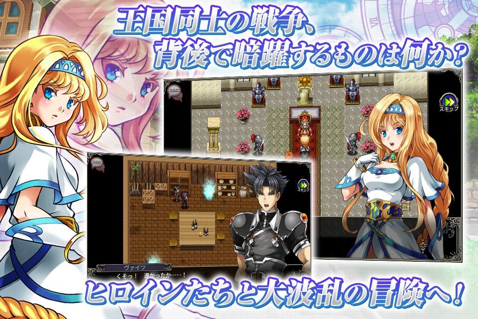 RPG アスディバインサーガのスクリーンショット_2