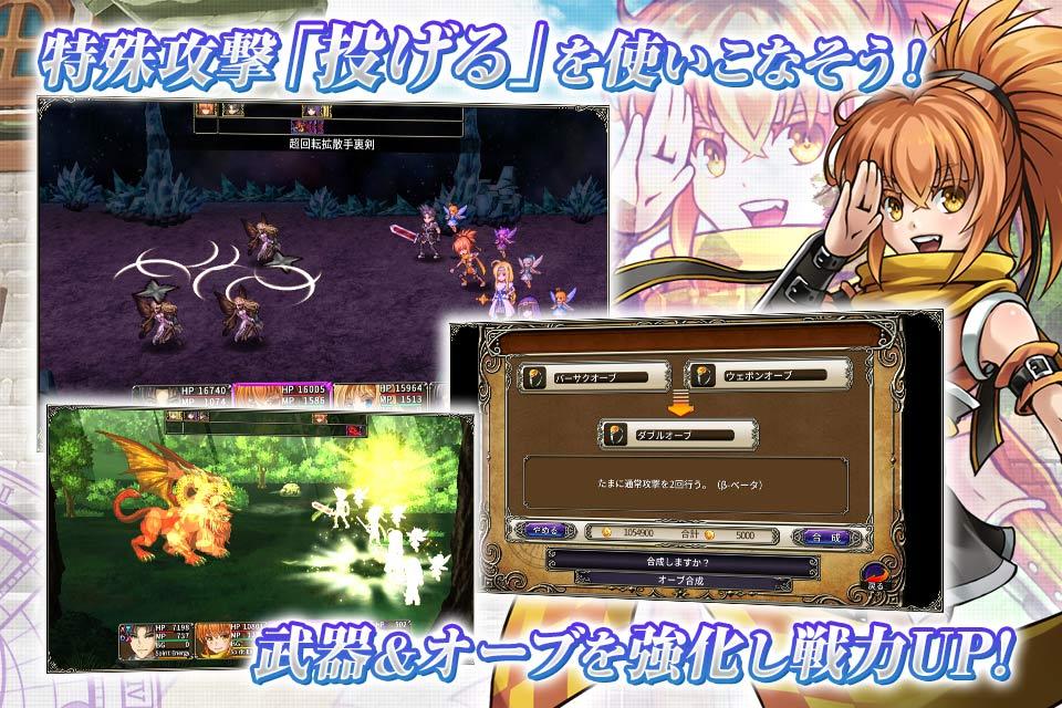 RPG アスディバインサーガのスクリーンショット_3