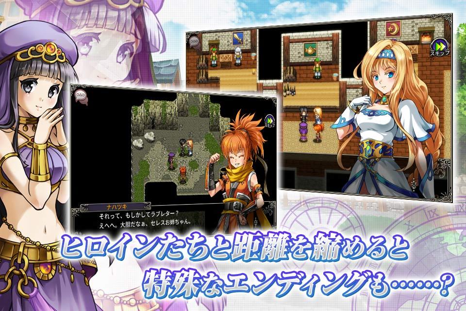 RPG アスディバインサーガのスクリーンショット_4