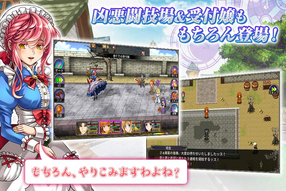 RPG アスディバインサーガのスクリーンショット_5