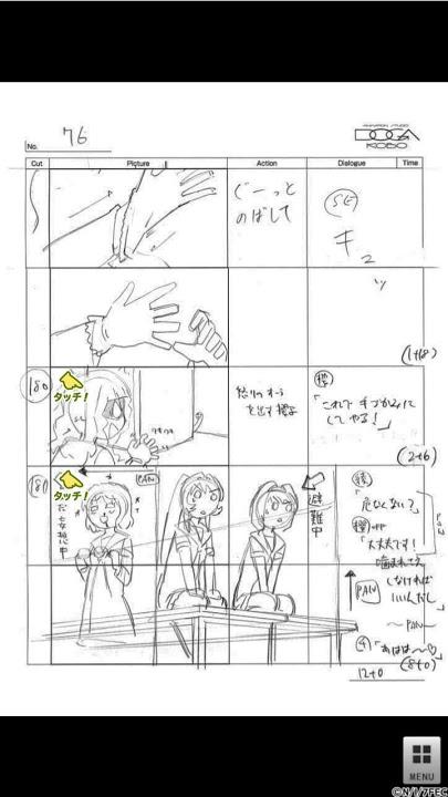 ゆるゆり(第2期)絵コンテアプリ 第2話のスクリーンショット_2
