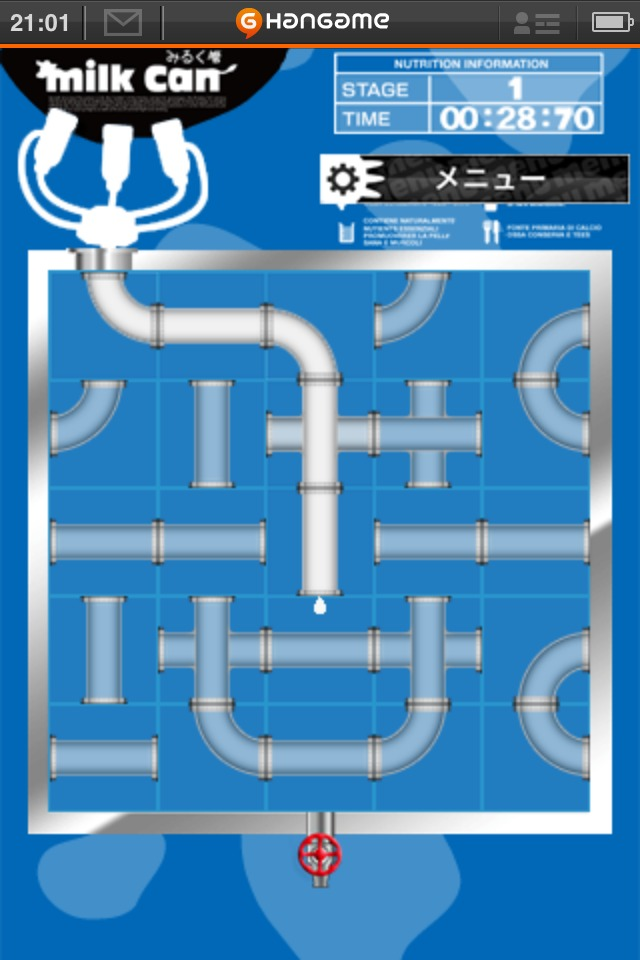 パイプラインパズル by Hangameのスクリーンショット_1