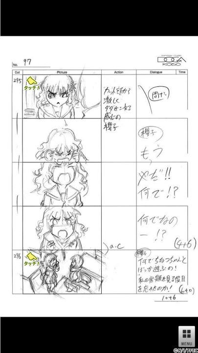 ゆるゆり(第2期)絵コンテアプリ 第3話のスクリーンショット_3