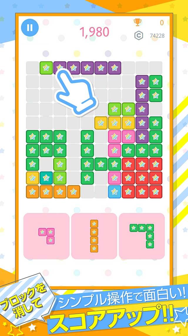 パズルスターハニー - Block Puzzle -のスクリーンショット_2
