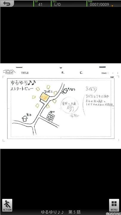 ゆるゆり(第2期)絵コンテアプリ 第5話のスクリーンショット_2