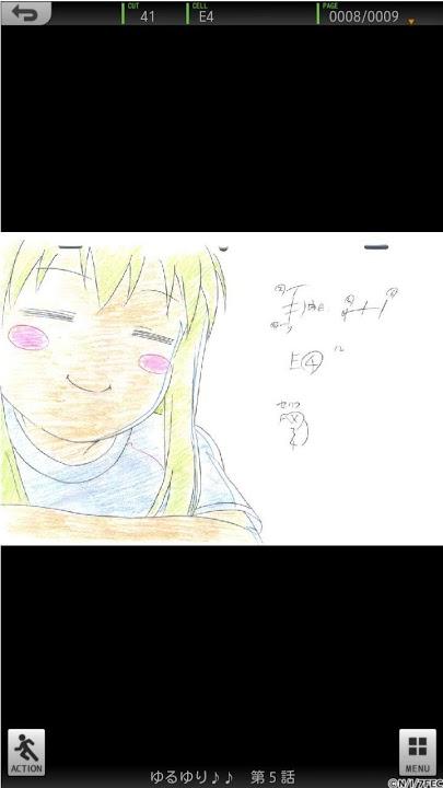 ゆるゆり(第2期)絵コンテアプリ 第5話のスクリーンショット_3