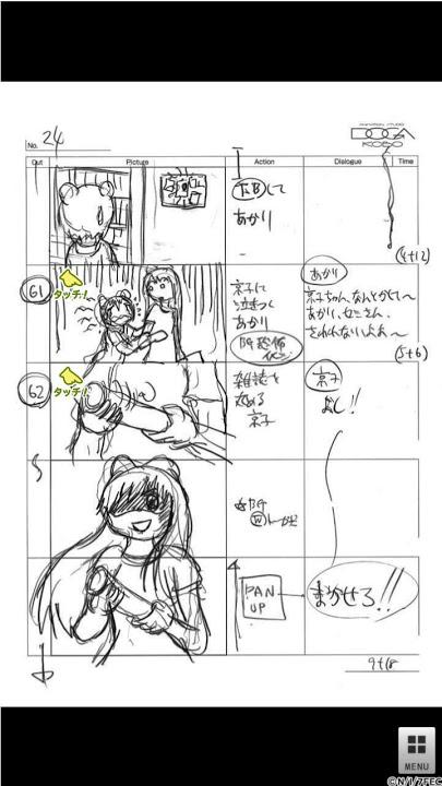 ゆるゆり(第2期)絵コンテアプリ 第5話のスクリーンショット_4
