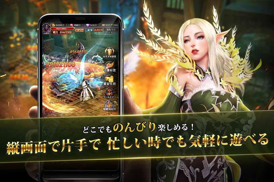 魔剣伝説のスクリーンショット_3