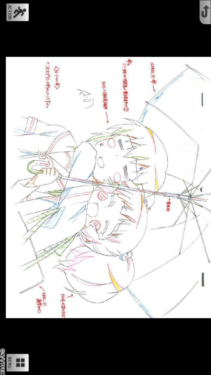 ゆるゆり(第2期)絵コンテアプリ 第4話のスクリーンショット_3