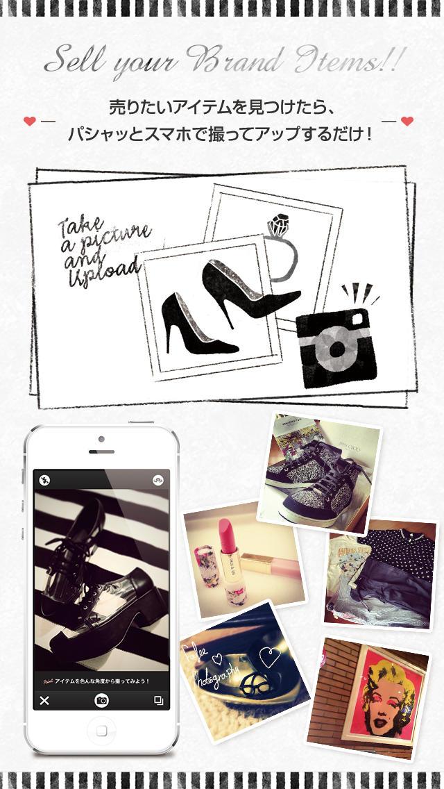 リストア フリマ感覚でユーズドのブランド品が売買できるおしゃれなファッションコミュニティ | 通販/中古品売買/服/カタログ/無料/コーデ/買取/EC/リサイクルのスクリーンショット_3